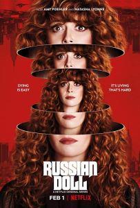 RussianDollS1