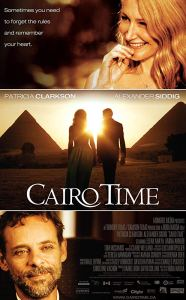 CairoTime2